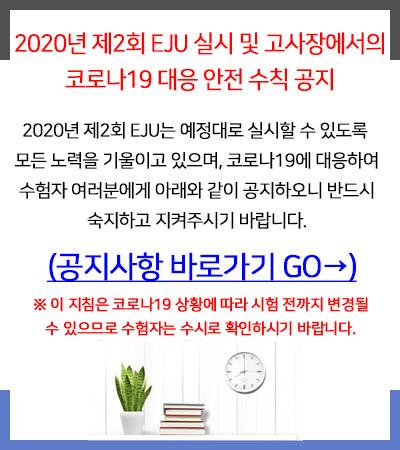 pop201007.jpg